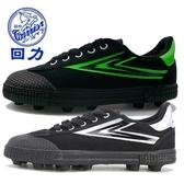 釘鞋 上海回力足球鞋黑色男女帆布橡膠比賽踢足球專用鞋跑步釘鞋 米家