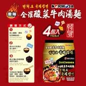 KORMOSA 韓寶 全羅酸菜牛肉湯麵 (73gX4包入)【櫻桃飾品】【32060】