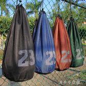 籃球包籃球袋訓練包網袋網包雙肩背包足球包束口袋健身運動包訂製 千千女鞋