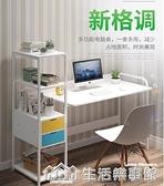 電腦書桌辦公簡易書架組合家用學生臥室簡約租房一體寫字台式桌子 NMS生活樂事館