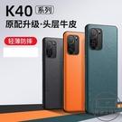 紅米k40手機殼k40pro保護套全包防摔素皮創意男女透明超薄磨砂【輕派工作室】