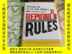二手書博民逛書店Reputation罕見Rules: Strategies fo