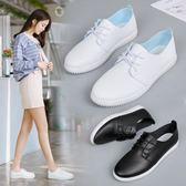 休閒鞋 小白鞋子新款百搭韓版學生平底女鞋休閒運動鞋單鞋【快速出貨特惠八五折】
