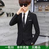 男士西服套裝青少年韓版修身小西裝三件套學生休閒西裝結婚正裝潮 造物空間