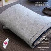 5尺X6尺 100%精梳純棉夏日涼被【 DR600 幾何十字星 】 台灣MIT 都會簡約系列 OLIVIA