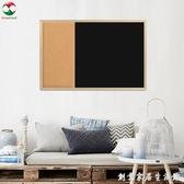 軟木板黑板白板照片墻留言板多功能創意組合彩色實木質大邊框新品WD 創意家居生活館