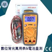 利器  背光萬用表萬用錶三極體電阻電池測量hFE 二極體數據保持