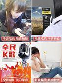 手機電腦通用耳麥帶麥話筒     ciyo黛雅