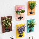 牆上裝飾品創意植物掛飾客廳臥室牆面裝飾掛件家居模擬花綠植壁飾 喵小姐