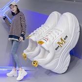 內增高小白鞋女2021年新款老爹網鞋ins潮百搭學生休閒運動鞋秋季 8號店
