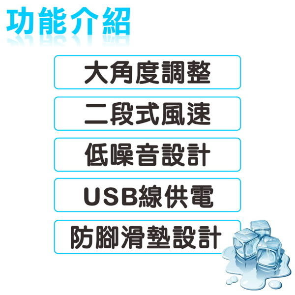 歌林8吋USB多功能座夾扇(粉/藍/綠)隨機出貨 KF-SH07U1