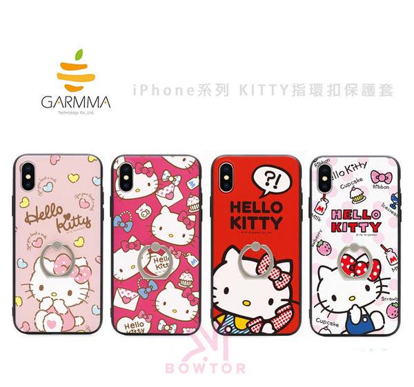 光華商場。包你個頭【GARMMA】iPhone X/XS5.8吋 Hello Kitty  霧面 指環扣 手機保護殼