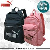 PUMA 後背包 Core Base 休閒背包 電腦包 雙肩包 078150 得意時袋