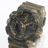 G-SHOCK GA-100CM-5A CASIO 卡西歐 手錶 GA-100CM-5ADR 現貨+排單 迷彩綠 熱賣中!