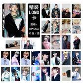現+預💥盒裝👍金泰亨 BTS LOMO小卡 照片寫真組(30張)E687-C 【玩之內】 韓國 防彈少年團 血汗 V