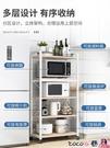 微波爐架 廚房置物架落地式家用多層微波爐架多功能用品大全收納儲物架子 LX coco