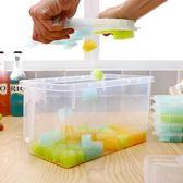 模具冰淇淋冰棒冰格冰棍做冰塊的盒制冰冰糕硅膠家用雪糕棒冰  玩趣3C