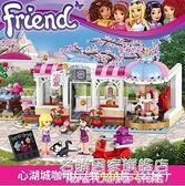啟蒙積木男孩女孩子拼裝城市6益智玩具拼裝9公主夢10別墅兼容 名購居家