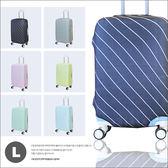 ✭米菈生活館✭【Z61】斜紋彈力行李箱防塵罩(L) 旅行 出差 拉桿 圖案 水洗 防塵 登機 保護 耐磨