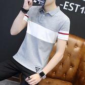夏季男士t恤短袖polo衫韓版潮流上衣短軸體?土帶有領子短衫   八折免運 最後一天