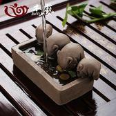 紫砂豬茶寵可養四只小豬喝水個性茶臺功夫茶擺設迷你喝茶擺件茶玩 琉璃美衣