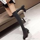 襪子鞋女彈力瘦瘦靴秋冬新款長靴過膝水鑚粗...