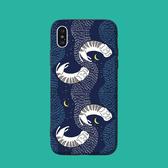 🍏 iPhoneXs/XR 蘋果手機殼 可掛繩 彎月毛毛蟲貓咪 浮雕軟殼 i8/i7/i6sPlus/i5