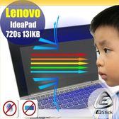 ® Ezstick Lenovo IdeaPad 720S 13 IKB 防藍光螢幕貼 抗藍光 (可選鏡面或霧面)