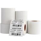 標籤紙 熱敏紙 出貨專用 出貨單 熱感應...