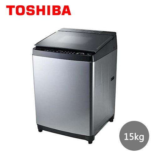 【TOSHIBA 東芝】鍍膜勁流雙渦輪超變頻15公斤洗衣機 AW-DMG15WAG (含基本安裝+舊機回收)