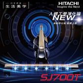 HITACHI 日立 直立手持式吸塵器 PVSJ700T 香檳金 免紙袋