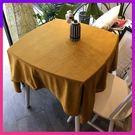 桌布 美式復古桌布輕奢絲絨純色臺布布藝北歐長方形餐桌布現代簡約