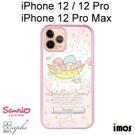 iMos 三麗鷗 雙子星 防摔立架手機殼 [天鵝湖雙子星] iPhone 12 / 12 Pro / 12 Pro Max