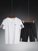 短袖T恤 夏季男士短袖T恤休閒運動套裝寬鬆型男短褲兩件套跑步健身速干服 韓流時裳