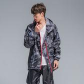 OutPerform玩酷迷彩兩件式風雨衣