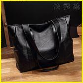 手提包 大包包韓版簡約百搭手提包大容量單肩包托特包包