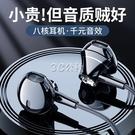 耳機有線高顏值vivo華為OPPO小米原裝手機通用入耳高音質吃雞游戲