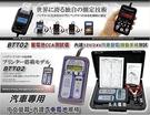 【久大電池】DHC BTT02 專業型 汽車電瓶測試器 12V汽車發電/啟動測試(中文螢幕+內建規格)