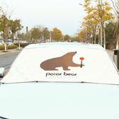 ✭慢思行✭【B01】卡通汽車前後擋遮陽擋  遮陽窗簾 綁式 車內 太陽擋 隔熱雙層伸縮 磁性 隱私