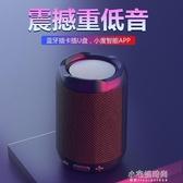 藍芽音箱AI智慧語音小音響戶外低音炮小鋼炮手機隨身大音量重低音 交換禮物