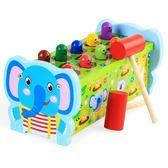 打地鼠 兒童益智打地鼠親子互動游戲 寶寶木制敲擊玩 1-2-3歲生日禮物    蜜拉貝爾