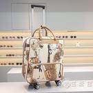 拉桿包女輕便萬向輪小款便攜旅行包手提韓版大容量短途旅游行李袋 小時光生活館