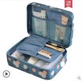 軟妹化妝包小號便攜韓國簡約大容量多功能洗漱少女心化妝品收納盒 CY 酷男精品館