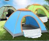 沙漠駱駝帳篷戶外2人3-4人全自動帳篷露營野營加厚防雨家庭套裝 3c優購