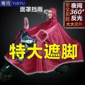 雨衣摩托車單人雙人男裝成人電動車自行車防水騎行加大加厚雨披女