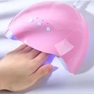 光療機 美甲光療機烤燈速干指甲快干烤烘干專業家用大功率甲油燈光療照燈【快速出貨八折鉅惠】
