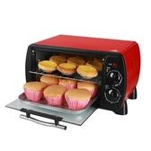 WingHangB509電烤箱迷你家用烤蛋撻蛋糕烘焙箱多功能LX交換禮物
