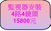 hhtc-fourpics-0d13xf4x0173x0104_m.jpg