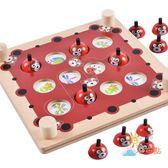 記憶游戲早教智力開發兒童益智玩具訓練右腦 親子互動3-4-5-6歲