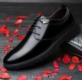 男士皮鞋2018夏季新款男鞋英倫商務正裝尖頭休閒黑色爸爸鞋子男潮『新佰數位屋』